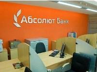 Абсолют-банк