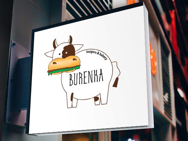 Логотип для Бургерной с Пекарней фото f_3015e13950acf4eb.png