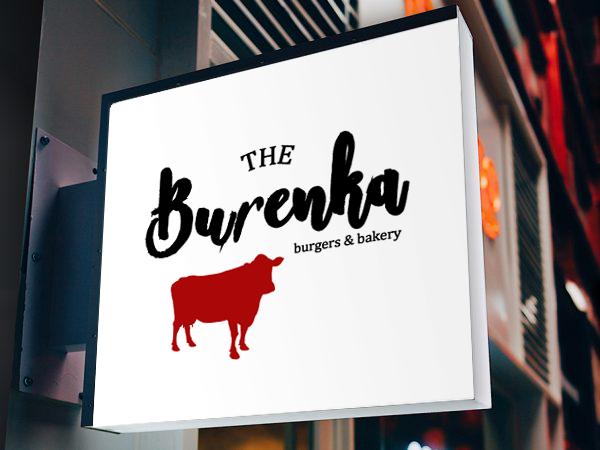 Логотип для Бургерной с Пекарней фото f_3275e139adba6751.png