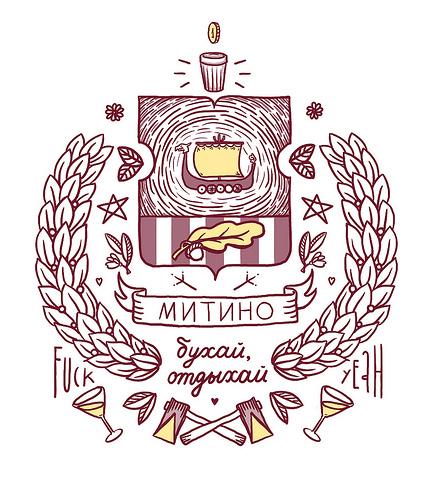герб митино