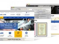 Дизайн редизайн сайта – разумные цены за качественную работу!