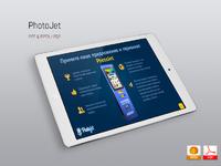 Дизайн презентации / проекта / отчета / доклада / pdf