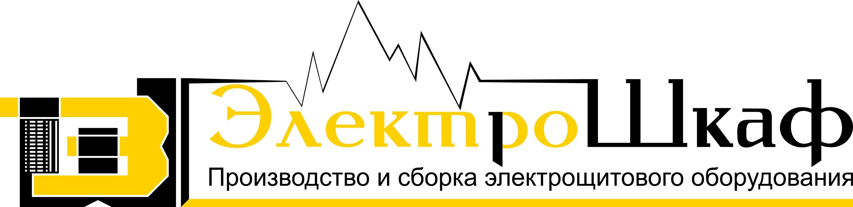 Разработать логотип для завода по производству электрощитов фото f_3195b718854dde77.jpg