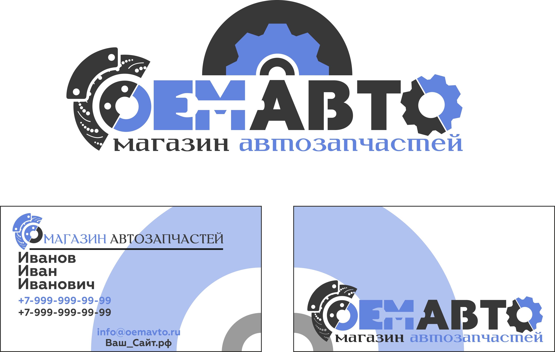 Разработать логотип и дизайн визитки  фото f_5015b6c46b55d58e.jpg