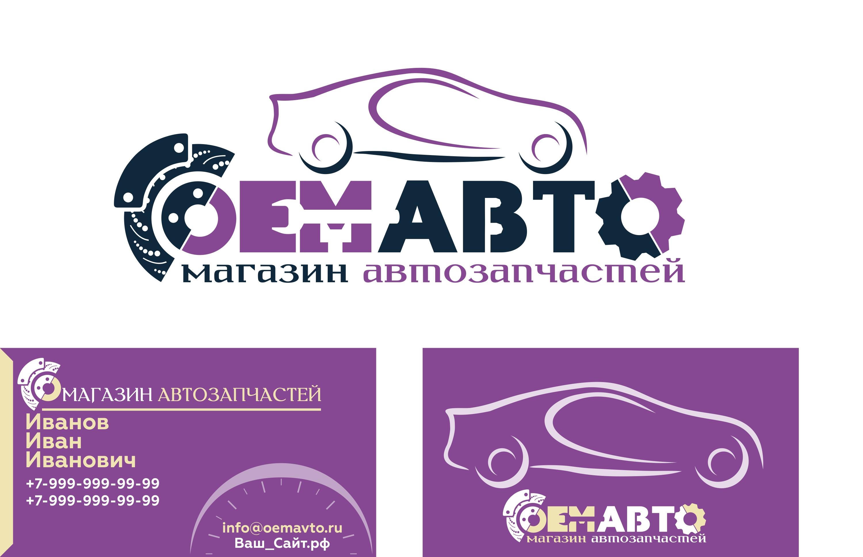 Разработать логотип и дизайн визитки  фото f_5055b6c49f7adbee.jpg