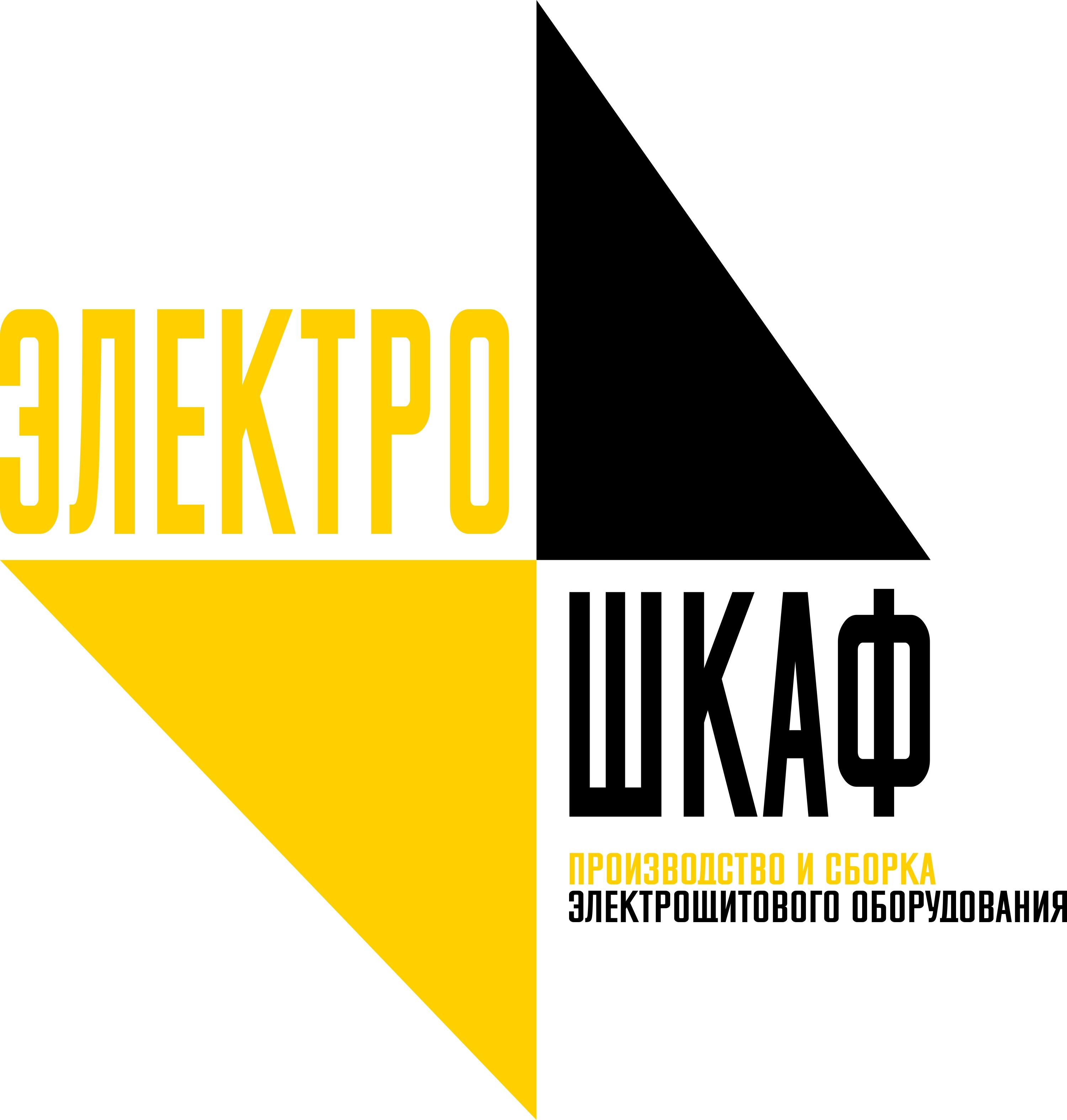 Разработать логотип для завода по производству электрощитов фото f_6435b71888472dfd.jpg