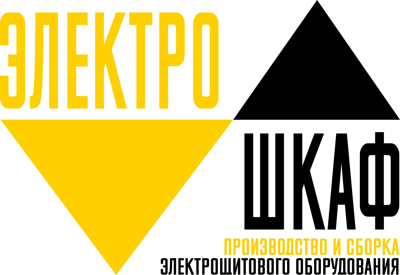 Разработать логотип для завода по производству электрощитов фото f_6695b718886e032e.jpg