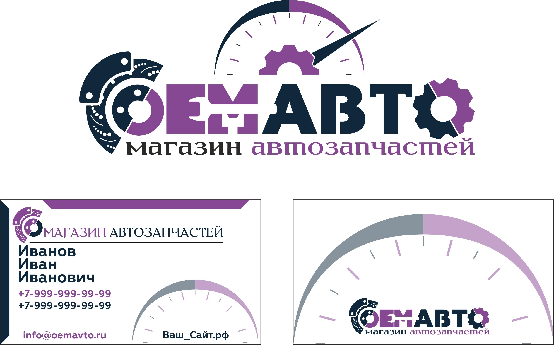 Разработать логотип и дизайн визитки  фото f_7055b6c46b733bcd.jpg