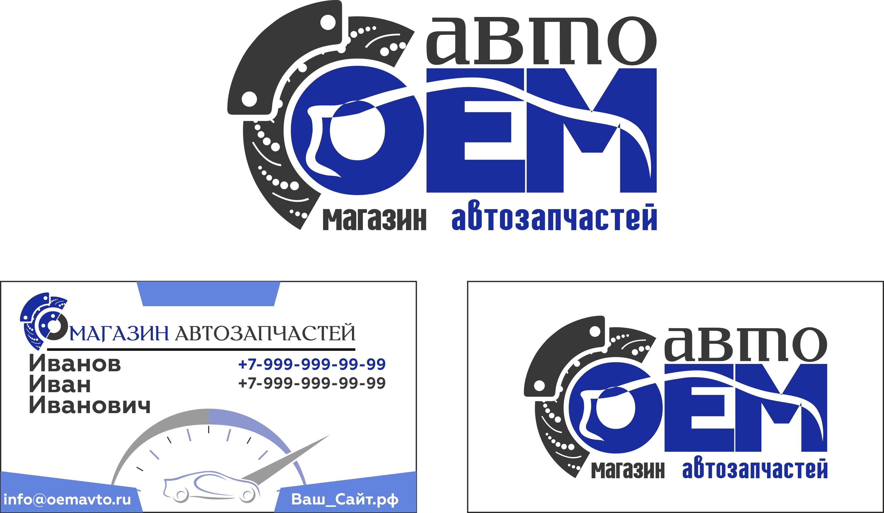 Разработать логотип и дизайн визитки  фото f_8165b6c46b9e3db1.jpg