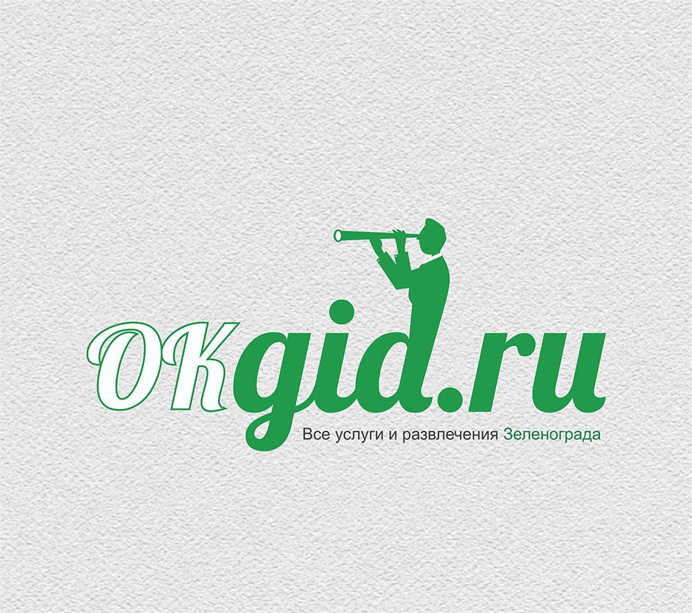 Логотип для сайта OKgid.ru фото f_05457cae7b7cf1b2.png
