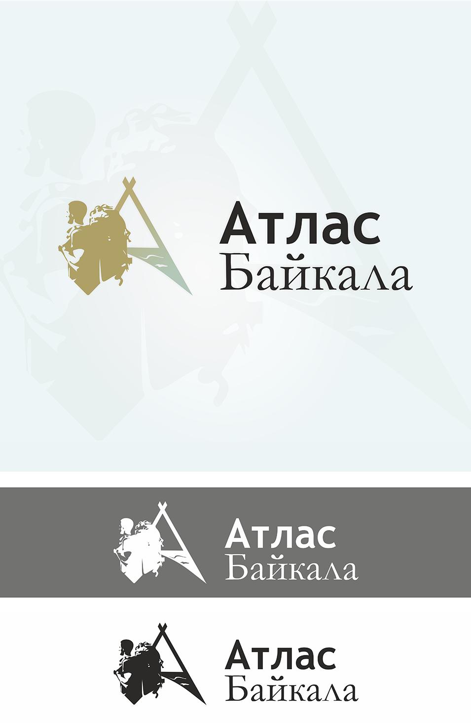 Разработка логотипа Атлас Байкала фото f_5635b00267330061.png