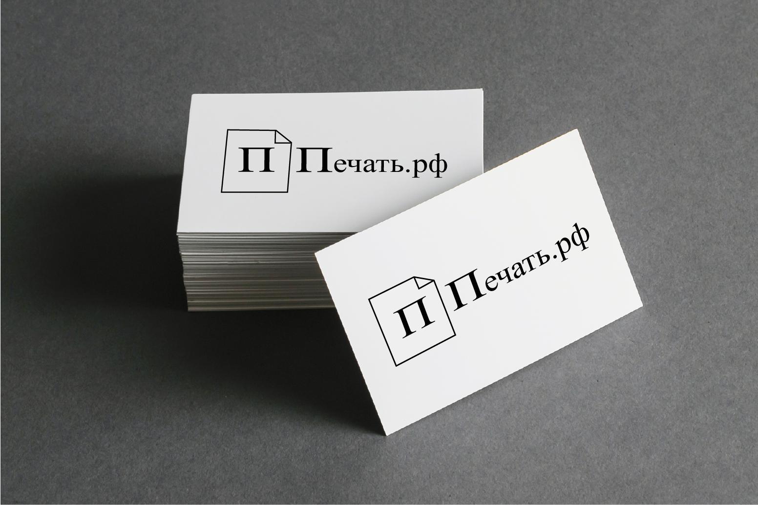 Логотип для веб-сервиса интерьерной печати и оперативной пол фото f_9125d291a87bd0d0.png