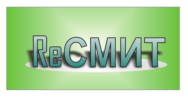 Видоизменить товарный знак фото f_04952cd8ef071059.jpg