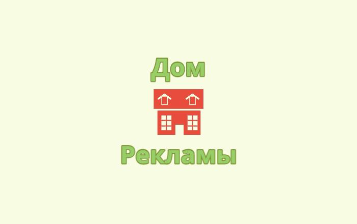 Дизайн логотипа рекламно-производственной компании фото f_4195eda1ffdd898d.png