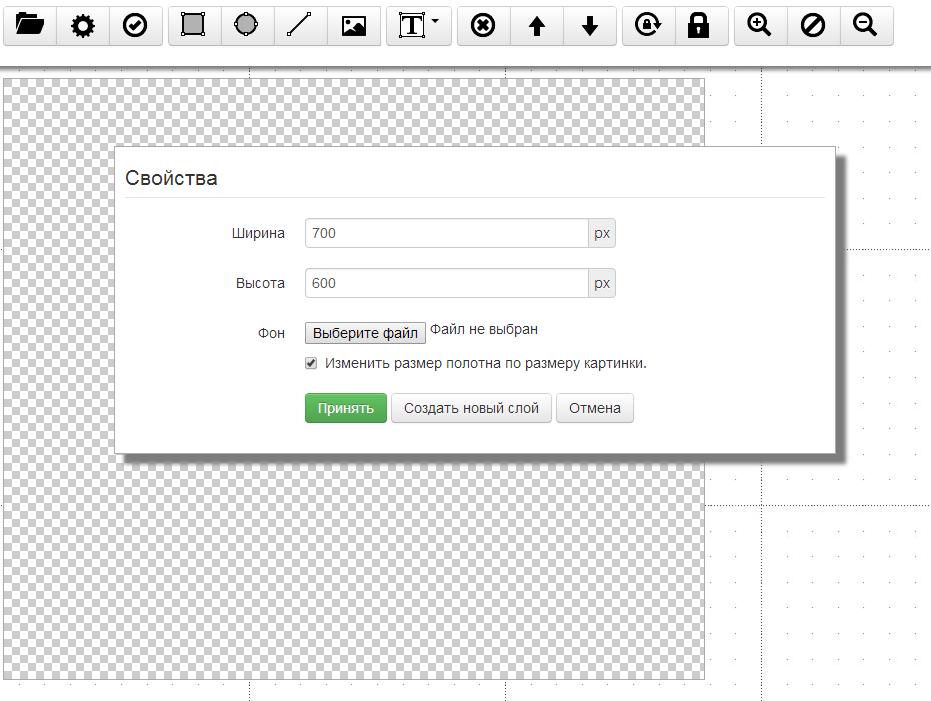 Онлайн графический редактор, для внутренних целей компании