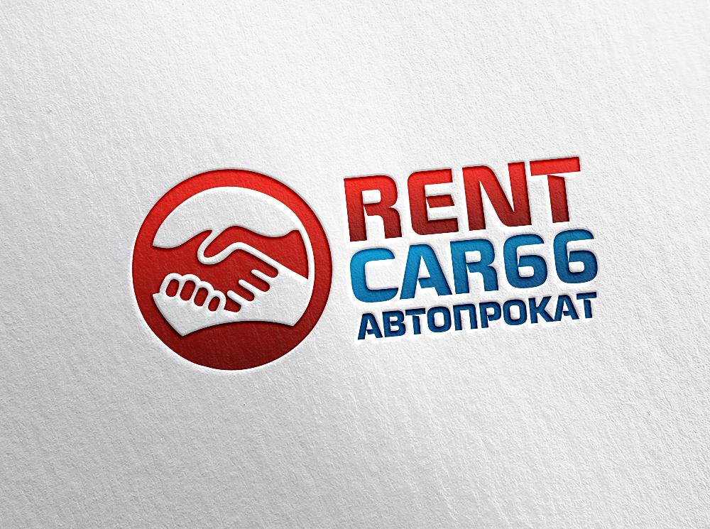 Rent Car 66