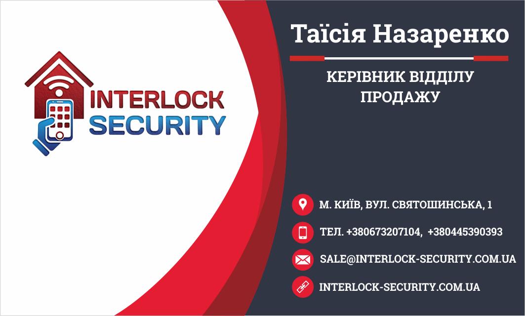 Interlock Security Card