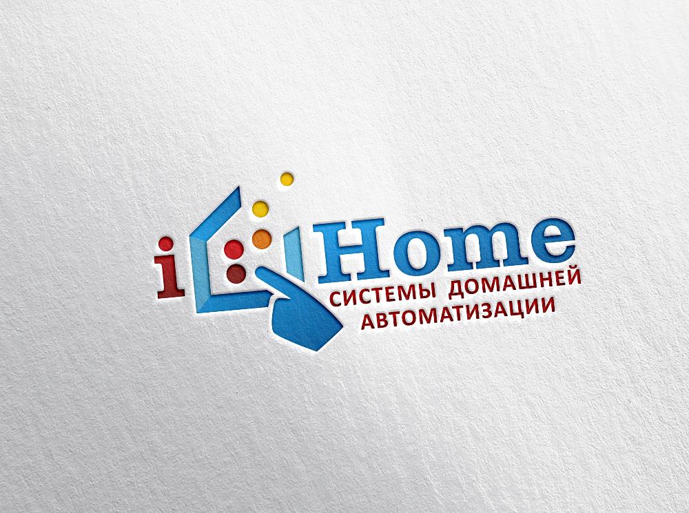 I Home