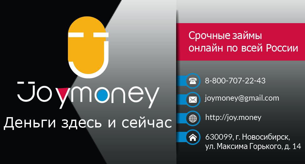 Разработать дизайн визиток фото f_6395ad2615232549.jpg
