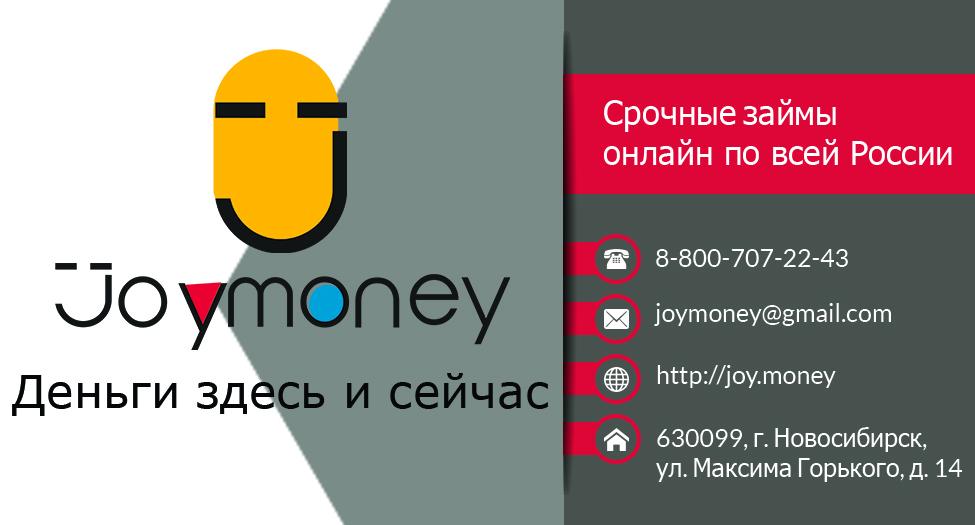 Разработать дизайн визиток фото f_9675ad2613540f71.jpg