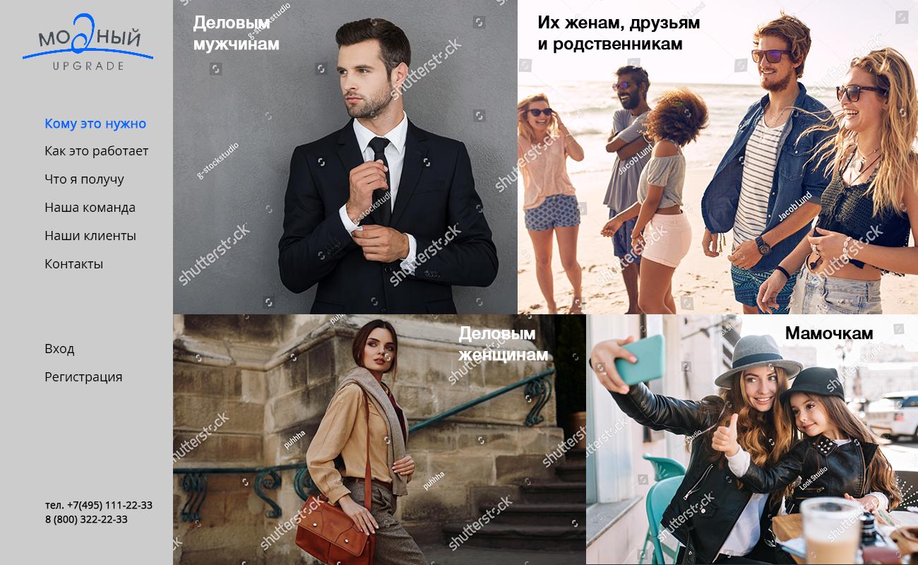 Разработать дизайн сайта и мобильного приложения фото f_5005999cdce78933.png