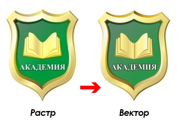 Перевод в вектор логотипа с градиентом