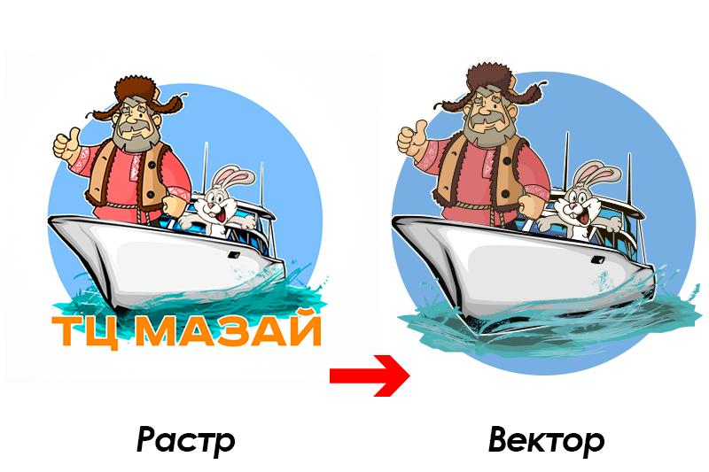 Перевод в вектор сложного изображения