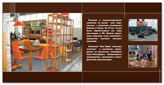 Каталог мебельного салона2