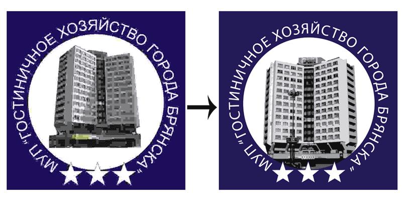"""Логотип """"Гостиница Брянск"""""""