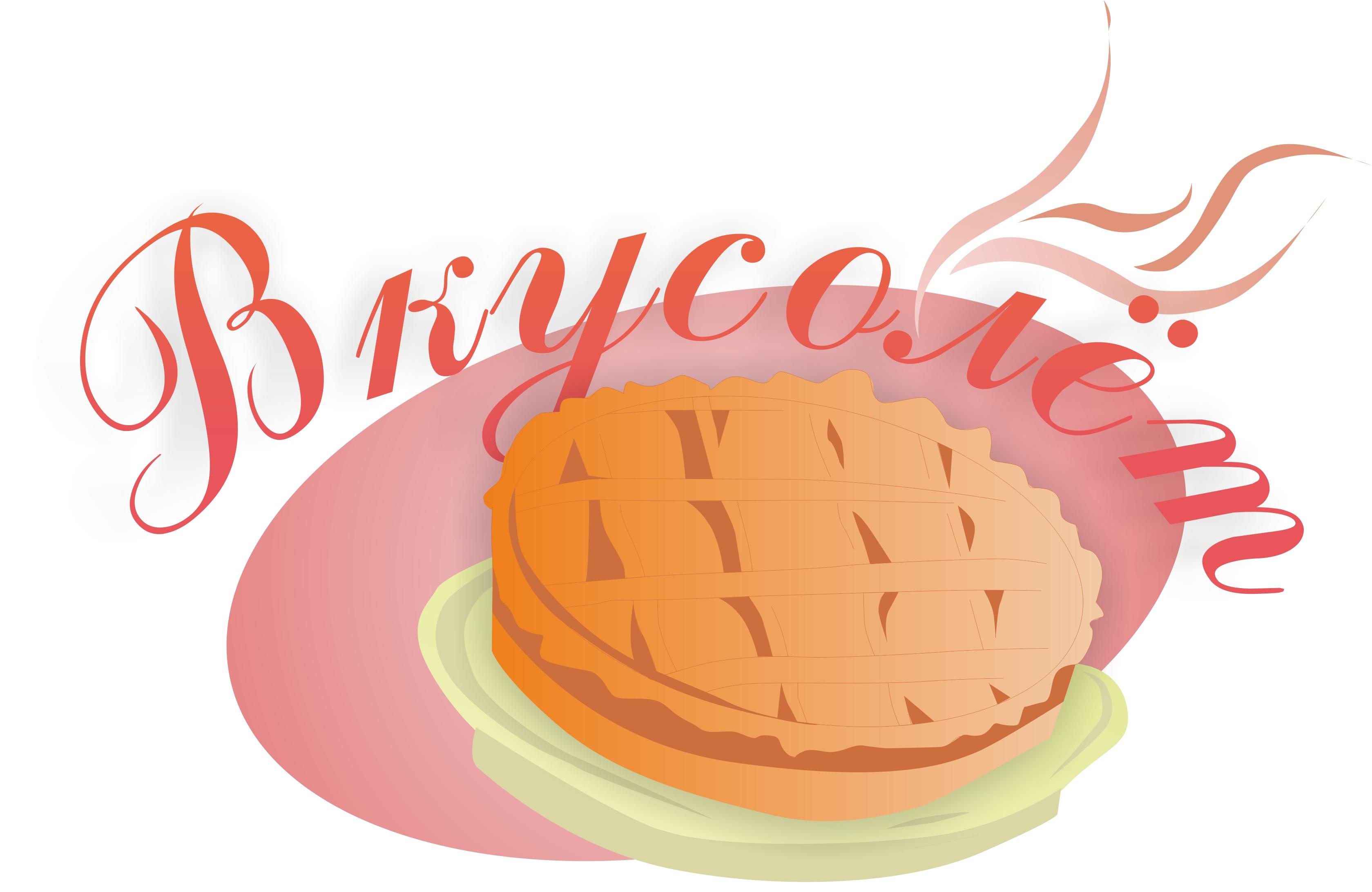 Логотип для доставки еды фото f_25359d4a49846c17.jpg