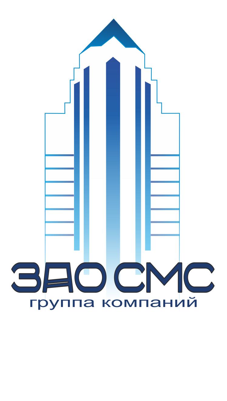 Дизайнер для разработки Логотипа для организации !СРОЧНО! фото f_5185a28b1a5f2207.jpg