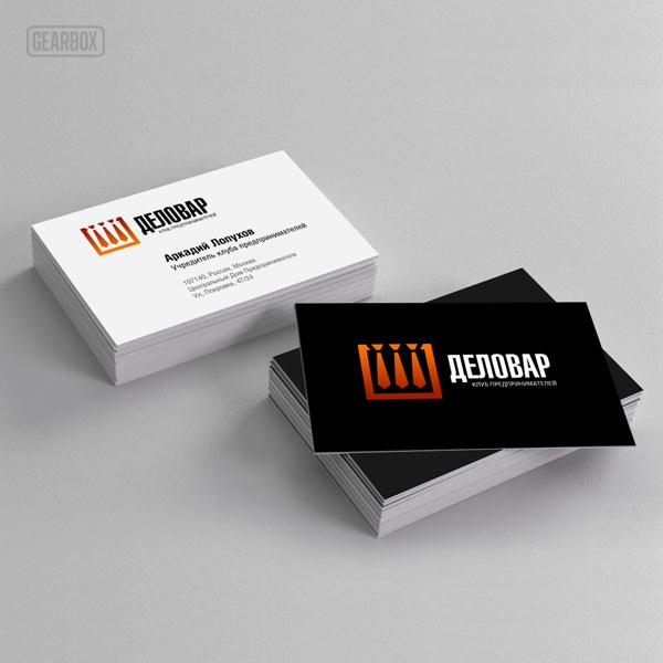 """Логотип и фирм. стиль для Клуба предпринимателей """"Деловар"""" фото f_504a1d1c5fda8.jpg"""