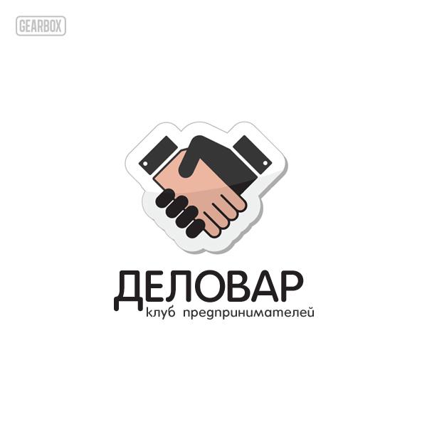 """Логотип и фирм. стиль для Клуба предпринимателей """"Деловар"""" фото f_504a1d545b28b.jpg"""