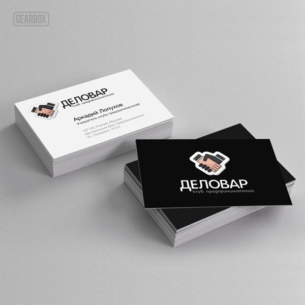 """Логотип и фирм. стиль для Клуба предпринимателей """"Деловар"""" фото f_504a1d8f26f86.jpg"""