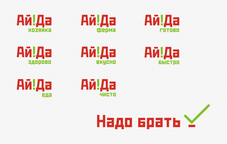 Дизайн логотипа и упаковки СТМ фото f_0905c549d9843acd.jpg