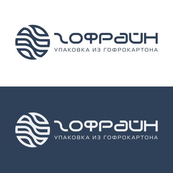 Логотип для компании по реализации упаковки из гофрокартона фото f_2735ce06b37a7ac1.png