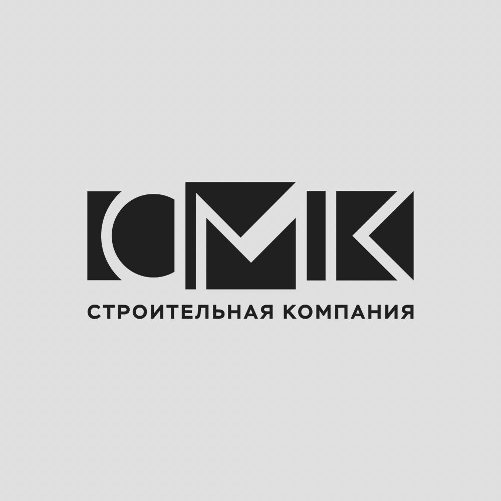 Разработка логотипа компании фото f_2845de3bce123abc.png