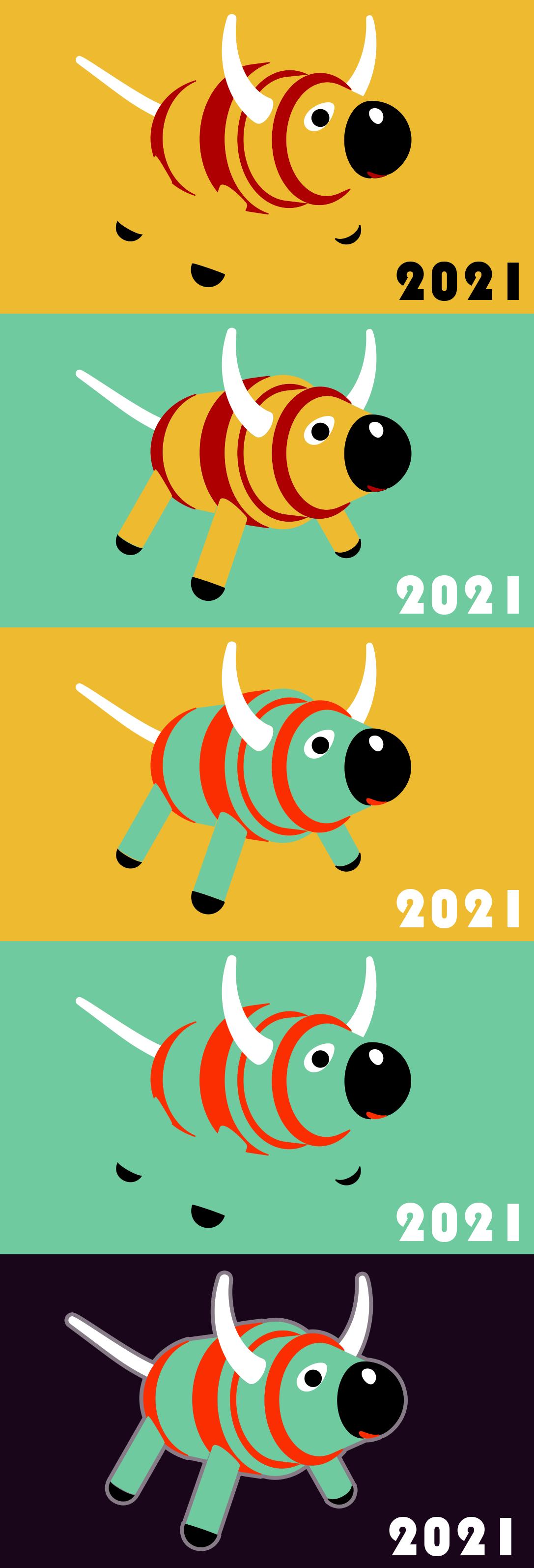 Создать рисунки быков, символа 2021 года, для реализации в м фото f_2995ef2650376580.png