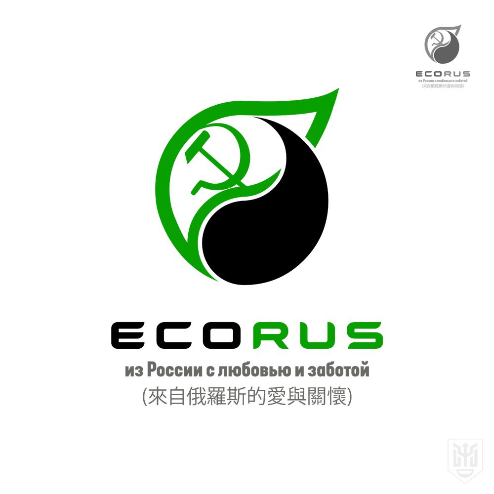 Логотип для поставщика продуктов питания из России в Китай фото f_3795ea841e011167.png