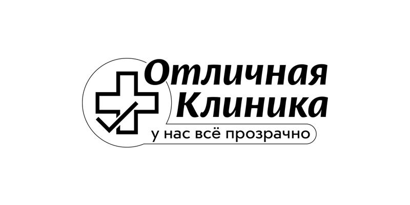 Логотип и фирменный стиль частной клиники фото f_4405c8d322af27d1.png