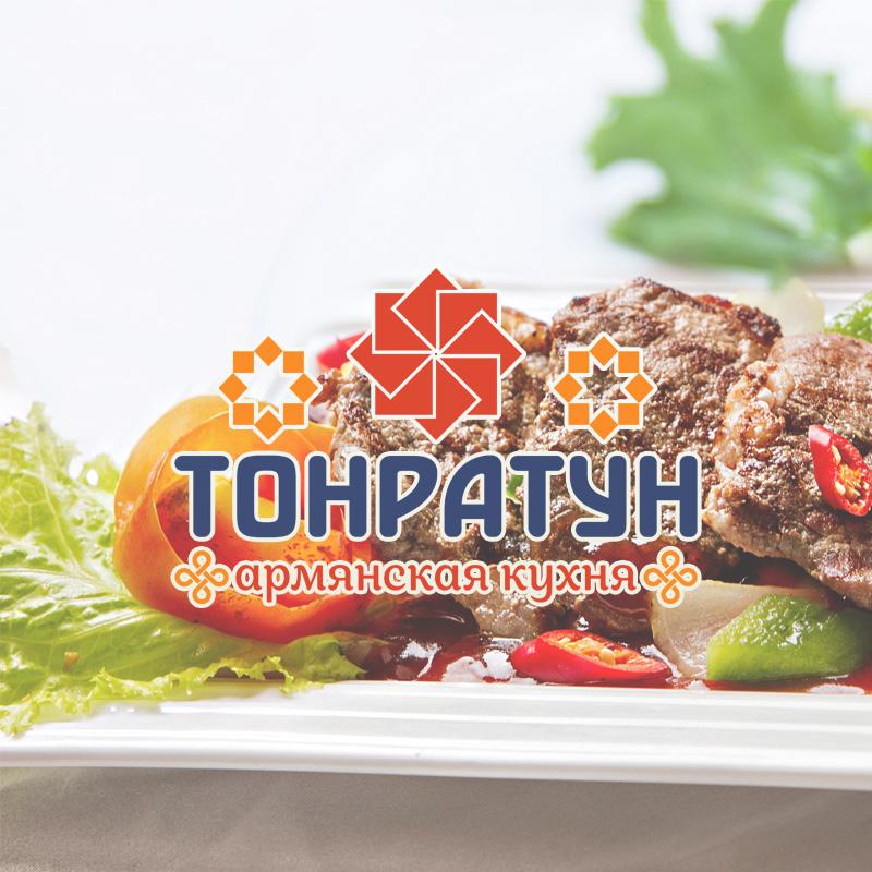 Логотип для Пекарни-Тандырной  фото f_4685d8ff3441d885.jpg