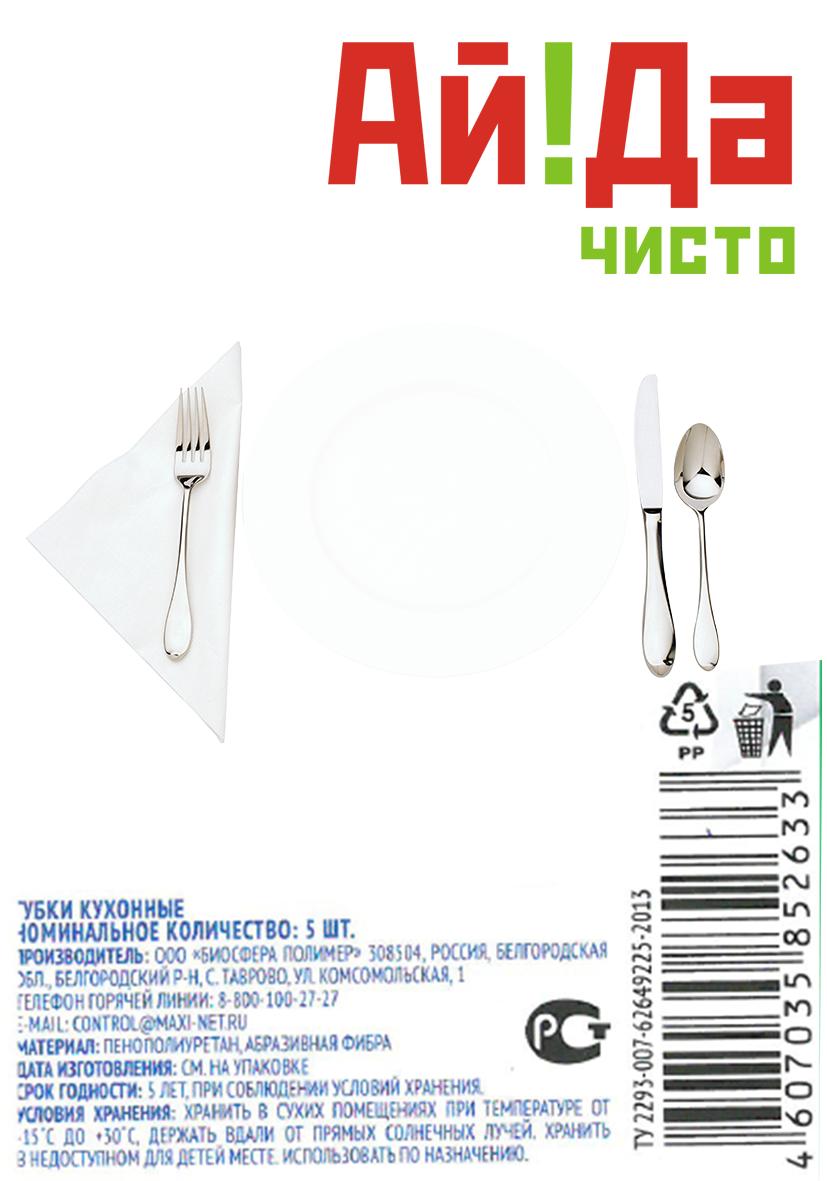 Дизайн логотипа и упаковки СТМ фото f_5165c55f0f22a560.png
