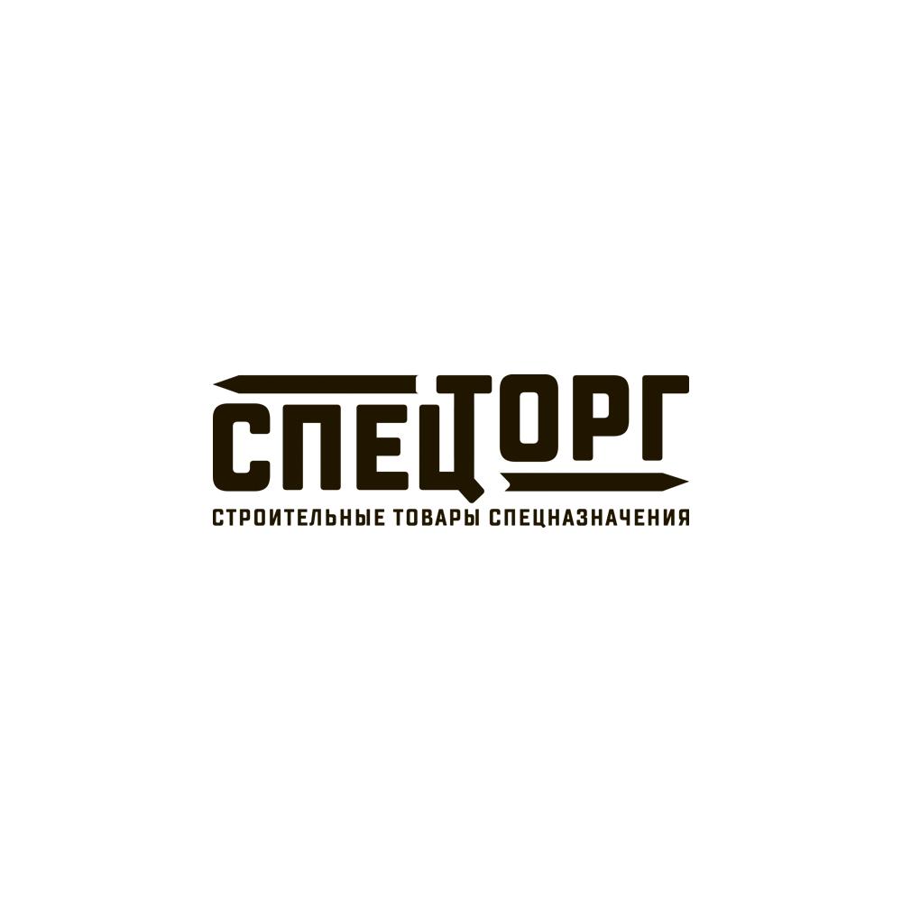 Разработать дизайн  логотипа компании фото f_5885dcfea2c373e9.png
