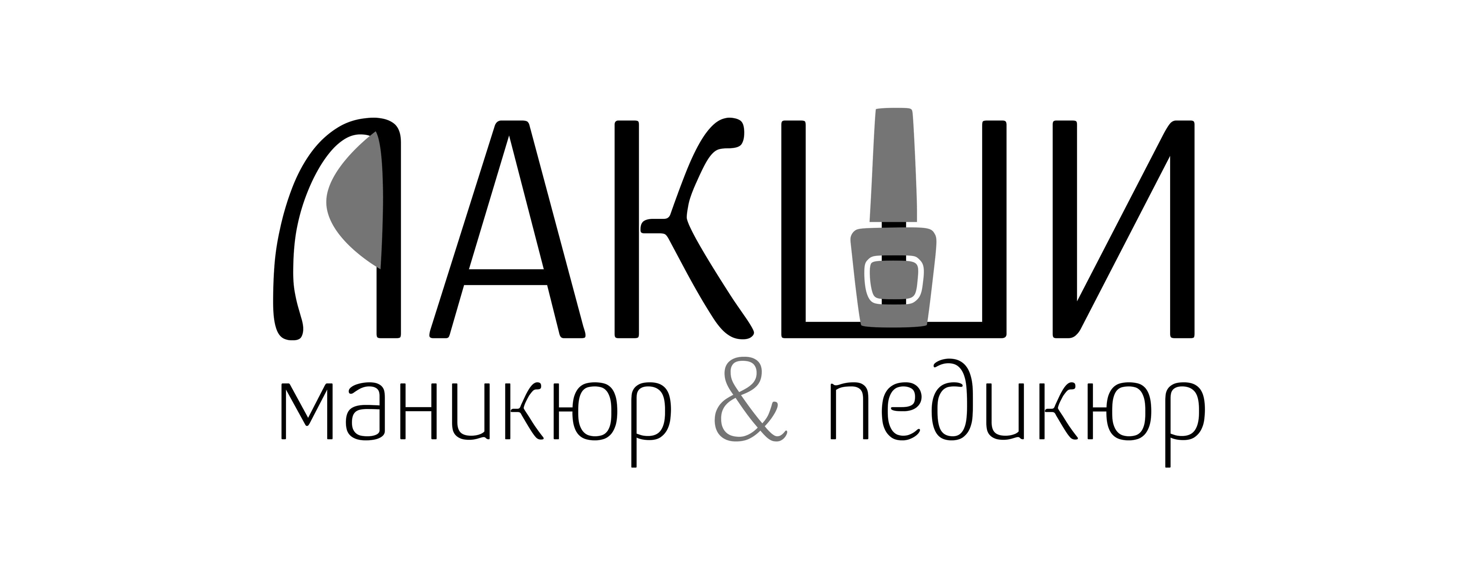 Разработка логотипа фирменного стиля фото f_5955c576e2dc85cc.jpg