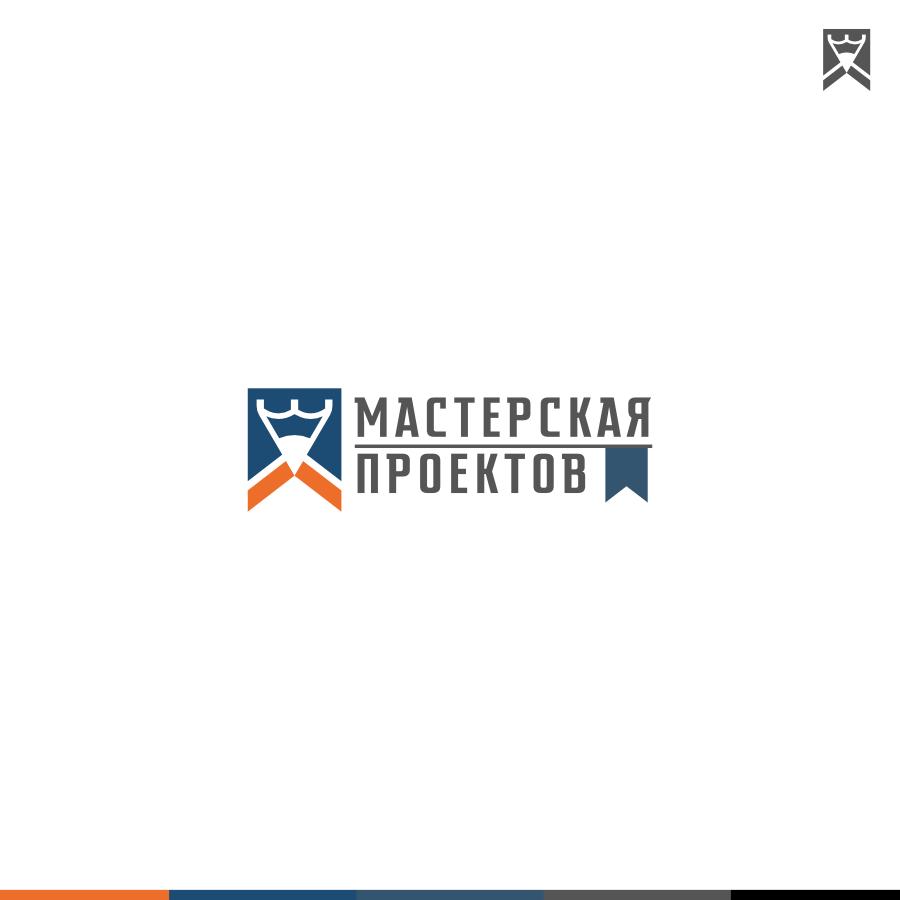 Разработка логотипа строительно-мебельного проекта (см. опис фото f_6536070a56303bfa.png