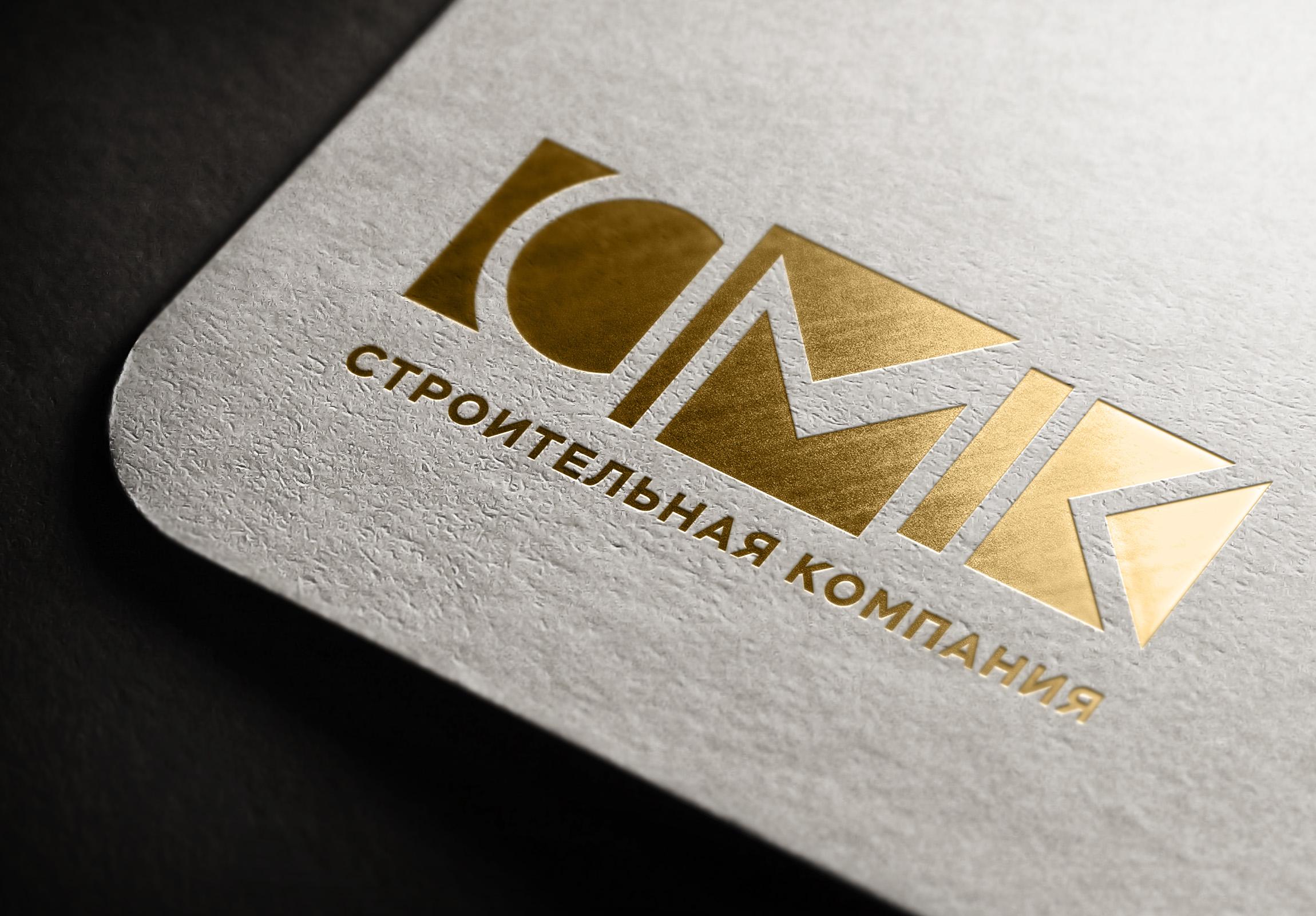 Разработка логотипа компании фото f_6865de3bceb0d4b3.jpg
