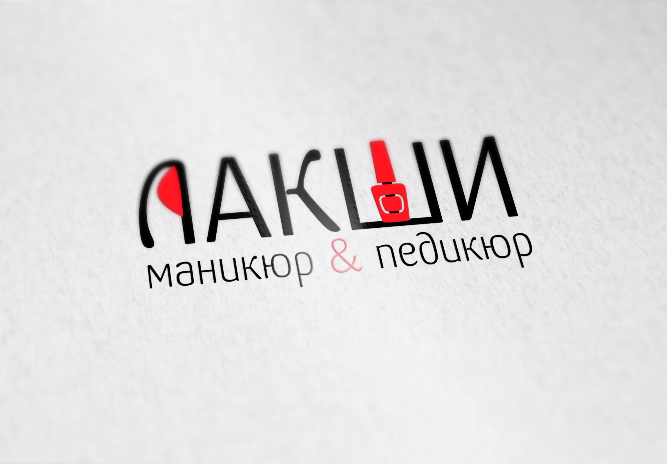 Разработка логотипа фирменного стиля фото f_6955c576e366dc56.jpg