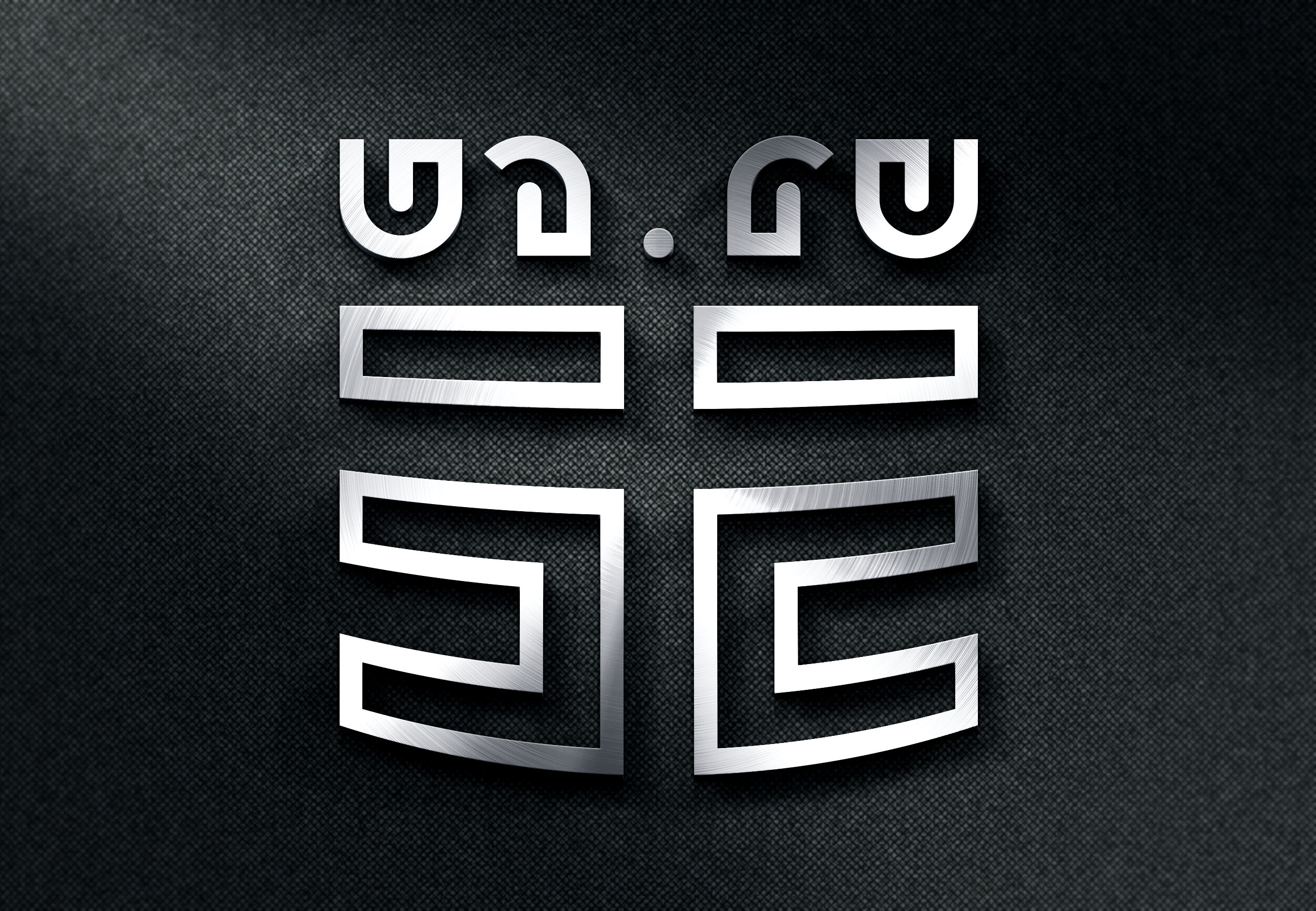 Нарисовать логотип для группы компаний  фото f_7645cdc7a2a787b3.jpg