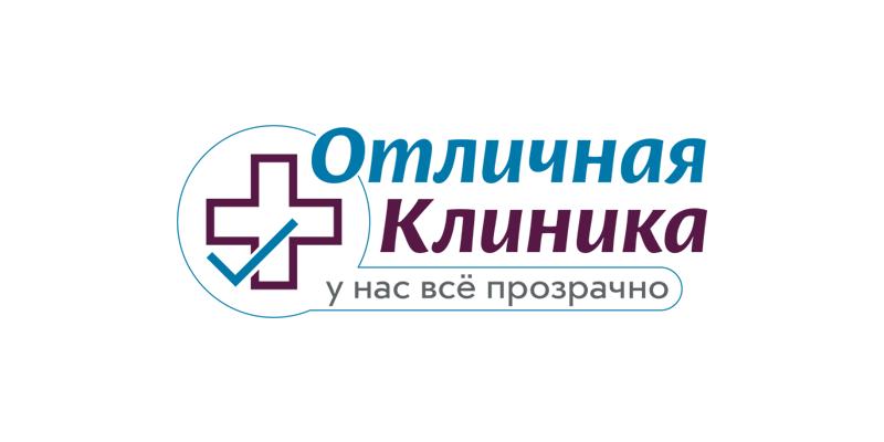 Логотип и фирменный стиль частной клиники фото f_8235c8d3230680f8.png