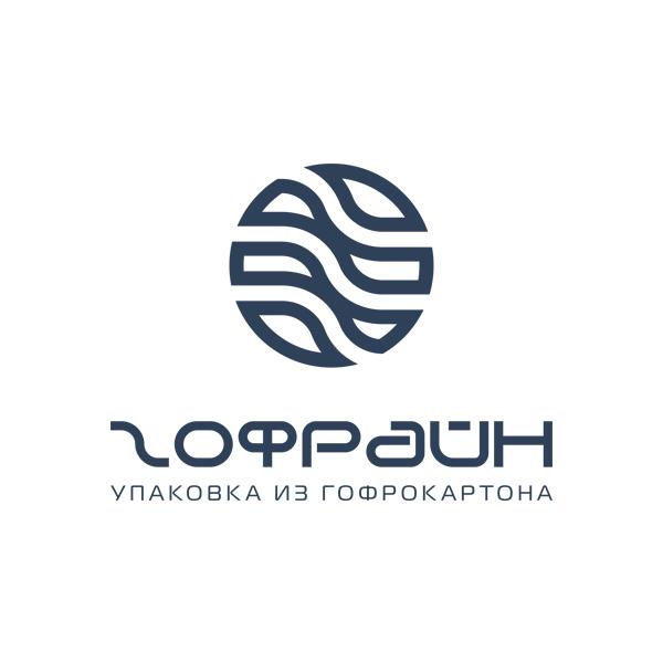 Логотип для компании по реализации упаковки из гофрокартона фото f_8615ce06aee1e494.png